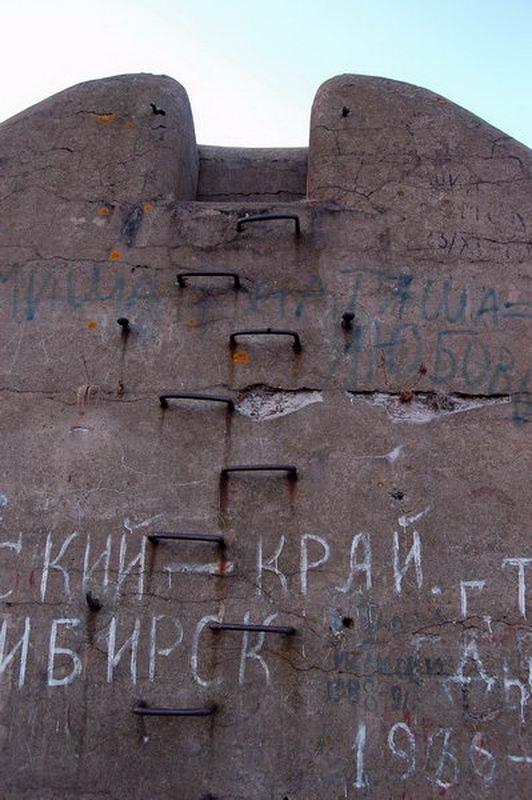 Батарея №375 «Новосильцевская»