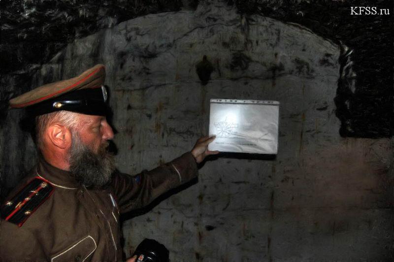 Фотографии форта №7 Наследника Цесаревича Алексея Николаевича Владивостокской крепости