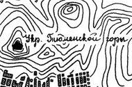 Описание Укрепления «Тюменской горы», блокгауза